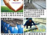 防水胶厂玻璃钢胶厂丙纶布涤防水材料厂