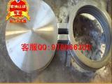 钢制大直径平板法兰生产厂家