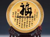 陶瓷纪念瓷盘 景德镇陶瓷器盘子定做