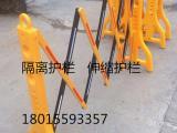 伸缩护栏 隔离护栏 塑料护栏伸缩护栏厂家 防撞护栏 反光护栏