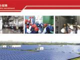 华大伟业就业项目—电力专业