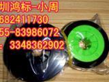 加工定制MAX贴纸CH-TP305W/Y白黄标签纸