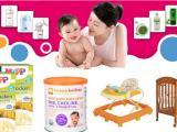 母婴用品行业防伪积分系统解决方案