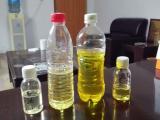 废机油脱色剂