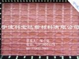 粉红色透明防水PVC网格布 文件夹用PVC夹网布面料