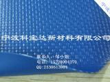 阻燃,抗菌布500D帐篷夹网布PVC夹网布蹦床包边布
