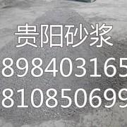 贵阳合盛科技开发有限公司的形象照片