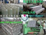 新型屋面防水材料玻璃钢胶技术配方保定徐水正大防水胶厂