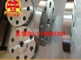 大口径带颈承插焊法兰生产厂家