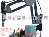 供应台湾扭力保护大型电动攻丝机FJD904-45