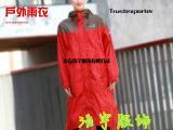 户外登山雨衣加工厂订做浩宇服饰品牌加工