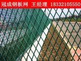 钢板网护栏报价@护栏钢板网用途【冠成】