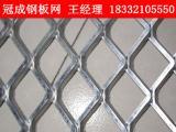 菱形装饰铝板钢板网厂家现货多的是哪家【冠成】