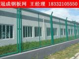 浸塑钢板网护栏厂家供应喷塑钢板网报价【冠成】