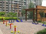 室外健身器材小区广场社区户外健身器材运动路径公园家用单杠组合