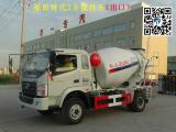 厂价直销福田时代3方4方混凝土搅拌车