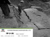 隧道发现孤石用劈裂机分裂
