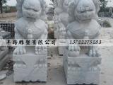 专业雕刻石狮子厂家  石头石狮子