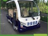 8座游览旅游观光车 铝合金材料 美观舒适