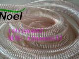 pu吸尘管pu钢丝管pu钢丝伸缩管聚氨酯软管pu钢丝软管