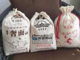 棉布平底袋 棉布抽绳面粉袋价格