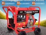 管道焊接用250安柴油发电焊机SHL250CW/EW