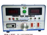 AGM电池专用充电机FMC-2420