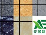 花岗岩,天然超薄石材外墙保温装饰一体化板,节能保温复合成品板