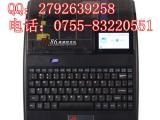 硕方高速电脑线号机TP80号码管印字机