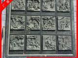 二十四孝浮雕壁画|宗祠外墙浮雕设计|大型古建青石浮雕定做