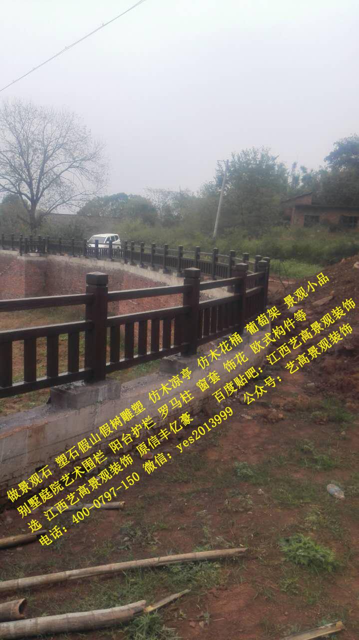 仿枯树图片,山路护栏图片,仿木围栏江西,水泥仿木围栏,混凝土欧式栏杆