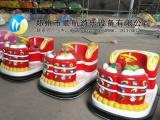 儿童游乐设备小型蛋糕碰碰车,广场火爆儿童蛋糕碰碰车