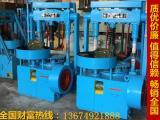 蜂窝煤机重质重量价格优&亿丰机械