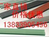 TS208焊条