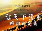 杭州铸淘网络科技公司 铸淘 铸淘网络