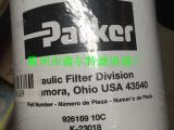 派克926169 10C, K-23018液压油滤清器