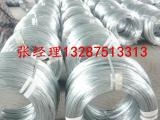 供应2-12mm镀锌冷拔丝镀锌钢丝镀锌丝