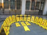 塑料A字牌价格厂家 警示牌请勿泊车安全告示牌 防撞标志牌价格