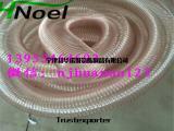 pu吸尘管pu钢丝软管pu聚氨酯软管pu通风除尘管