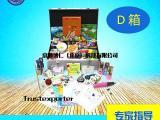 京师博仁 团体心理辅导箱  团体活动工具包