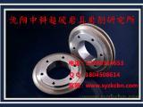 齿轮泵的CBN砂轮