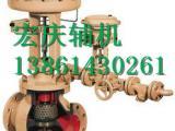 【LSHK力荐《自动飞灰取样器/蒸汽管道减温减压器》】