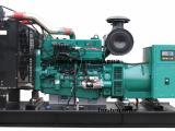 吉林专业销售康明斯柴油发电机