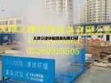 天津大港区工地洗车平台,建筑工地洗车平台