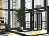 防起雾铝合金门窗|防潮断桥铝门窗|环保铝合金门