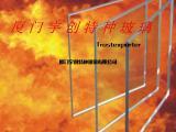 单片铯钾防火玻璃,挡烟垂壁,厂家直销首选厦门宇创