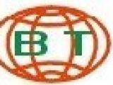 BPI认证新的要求