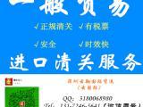深圳机场代理红酒进口清关运输费用查询