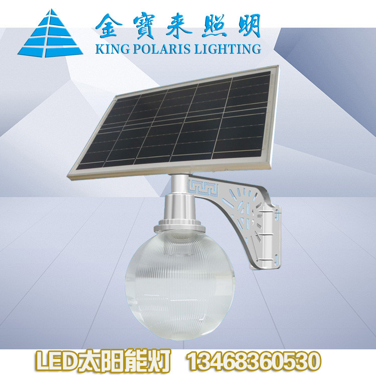 太阳能柱头灯安装