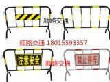 施工护栏价格 护栏铁马规格 施工围挡厂家直销 防撞护栏规格
